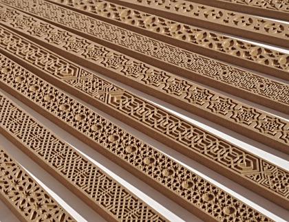 Cenefas Talladas estilo andalusi arabesco
